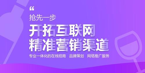 葡萄酒网蓄势2018年成都糖酒会—香格里拉大酒店四楼M区