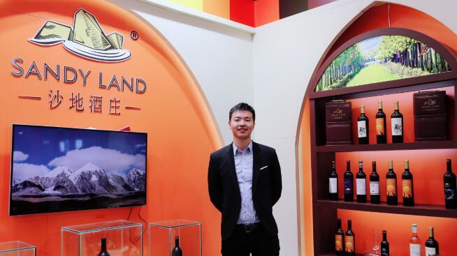 新疆沙地酒庄品牌魅力现蓉城 三大升级抢占新高地