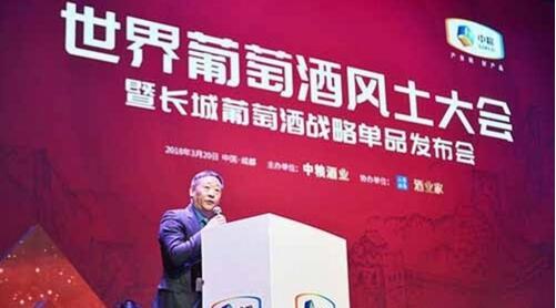 中国长城葡萄酒推出五大战略单品,打造战略大单品组合