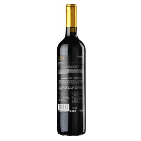 澳洲原瓶进口红酒 Yarra Valley 阳光酒庄庄园系列西拉干红葡萄酒2013
