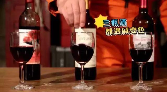 99元就能买6瓶进口红酒,这样的酒真的能喝么?