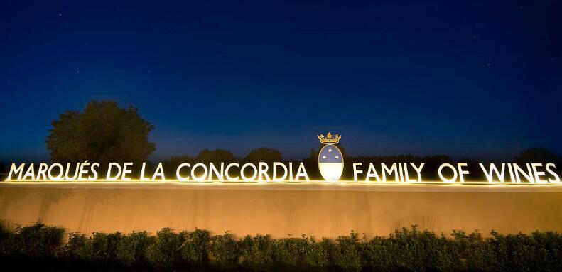 拉古尼利亞酒莊(Bodegas Lagunilla)