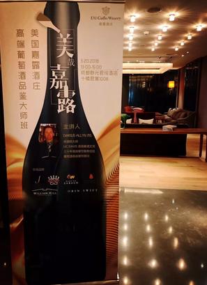 加州乐事与深圳怡亚通公司建立合作关系