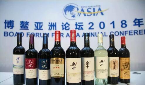 博鳌亚洲论坛会对葡萄酒行业产生什么影响?
