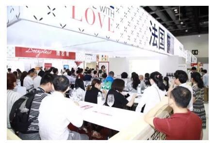 法国展团携50余家酒商参加TopWine China 2018!