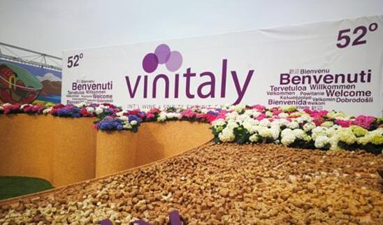 第52届意大利国际葡萄酒展日前正式拉开帷幕