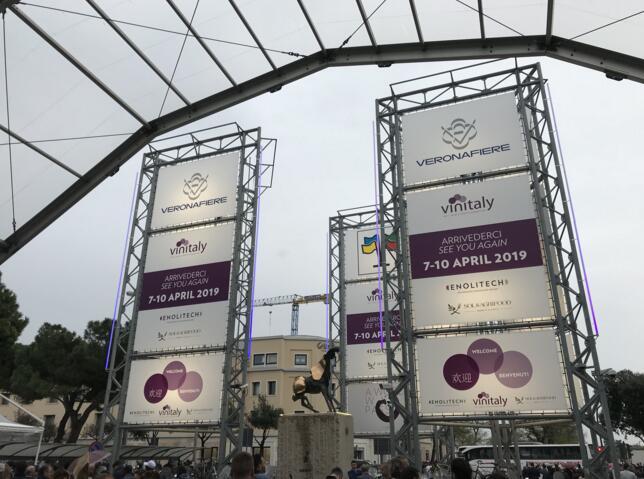 越来越多中国葡萄酒商参展意大利国际葡萄酒烈酒展