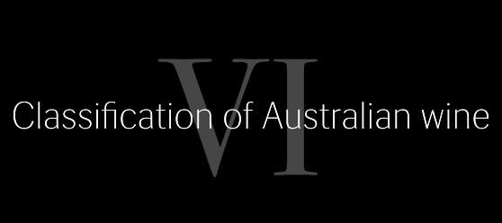 澳洲兰顿葡萄酒分级系统第六版名单新鲜出炉
