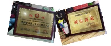 跨越时空,智慧与品质传承,深圳凯隆酒业有限公司在第20届中国名酒展带您品尝独特美酒