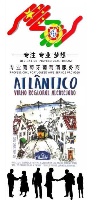 珠海市宝鼎酒业有限公司邀您近距离接触葡萄牙的葡萄酒文化