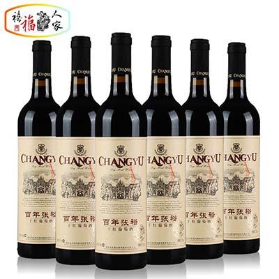 张裕百年干红葡萄酒价格是多少呢?