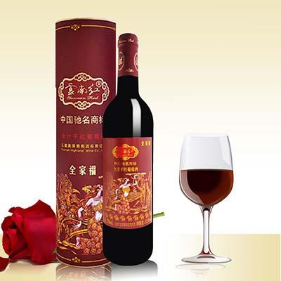 云南红葡萄酒的价格表是怎样的呢