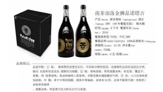 TopWine 展商风采广州厘米贸易诚邀您的莅临!