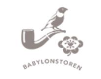 巴比隆多伦酒庄(Babylonstoren)