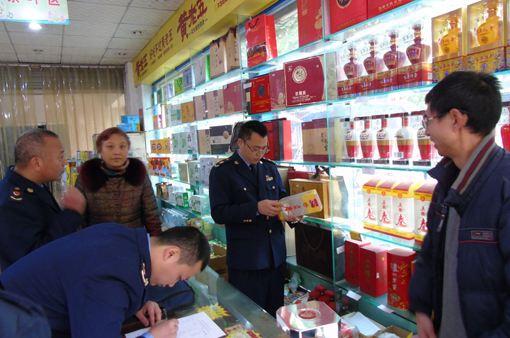 市场监管总局:需进一步加强酒类产品质量监管