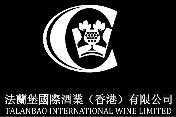 Interwine展商风采丨5月18-20日,法蘭堡与您相约第20届广州名酒展!