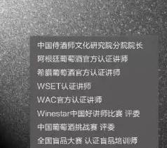 前方高能——欧洲葡萄酒始祖!!现身20届INTERWINE CHINA,第20届中国(广州)国际名酒展