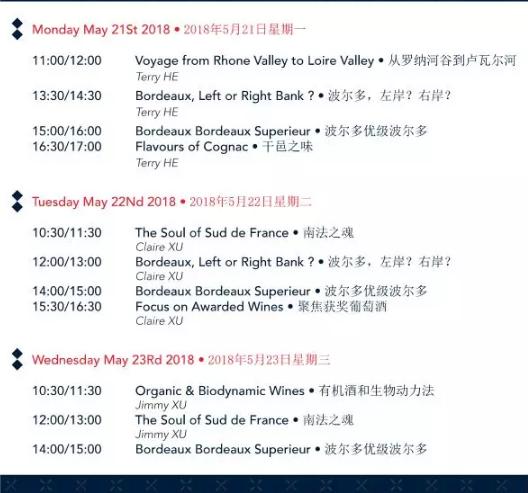 倒计时一周!  TopWine China 2018 邀您共赴这场世界葡萄美酒盛宴