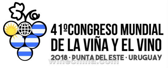 第41届国际葡萄与葡萄酒大会将在11月举办