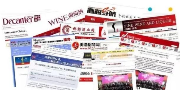 5月18日盛大开幕 | Interwine邀您共赴20届国际美酒盛宴