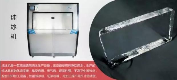 Interwine 展商风采 | 广州冰泉制冷与您相约第20届广州国际名酒展