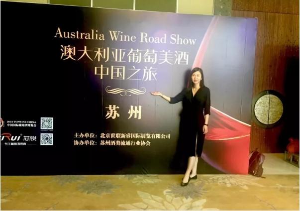 TopWine 澳洲精品酒庄巡展苏州站携手James Halliday大师班,给你一场精妙绝伦的葡萄酒盛宴