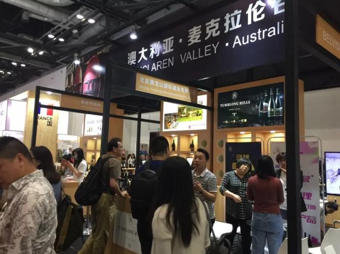 万国酒庄展团、 千家精品展商|TopWine China 2018在国家会议中心盛大开幕