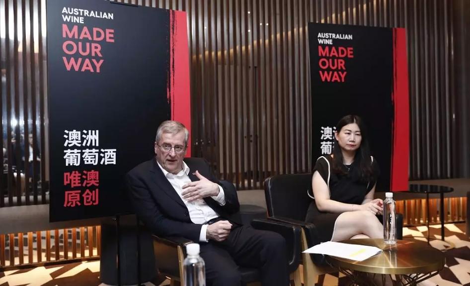 """澳洲酒最大路演收官,卢大卫说2500万澳币""""中国计划""""透露了这些讯号"""