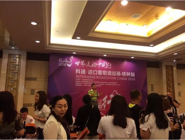 巡展回顾|让你流连忘返的不止是桂林山水,还有在桂林喜来登酒店的一场盛宴