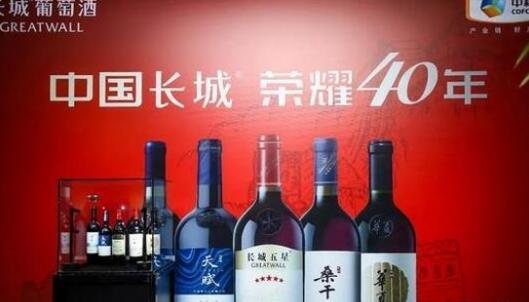 中国葡萄酒巨头长城葡萄酒着力发展品质营销