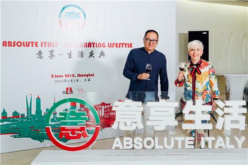 """""""意享生活""""庆典活动日前在上海举办"""