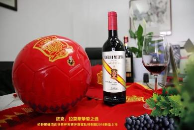 葡萄酒商如何把葡萄酒和世界杯结合营销?