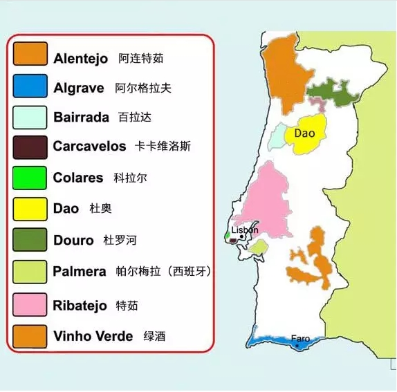 杜奥—葡萄牙最古老的葡萄酒产区之一