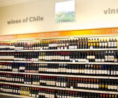 2017年智利葡萄酒出口量达12亿升,其出口额高达20亿美元