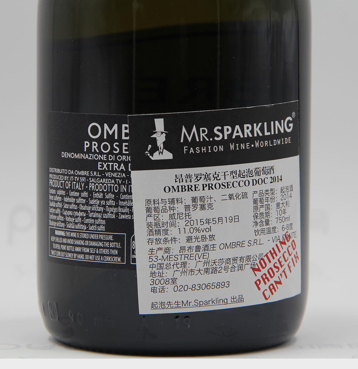 意大利威尼托昂布鲁酒庄格雷拉昂·普罗塞克起泡葡萄酒