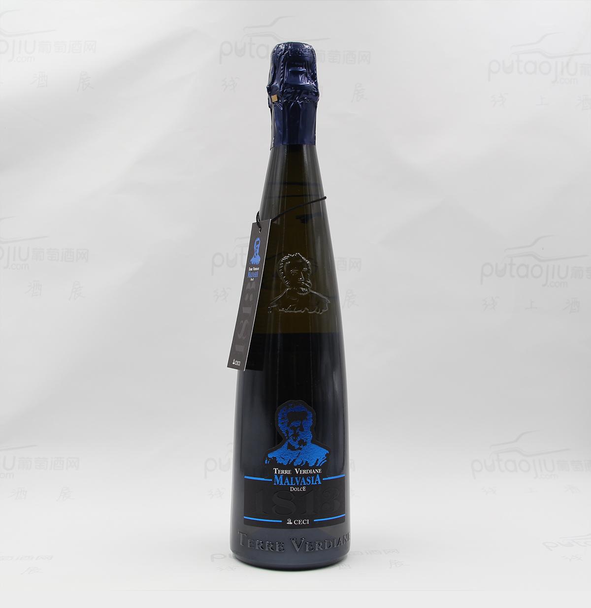 奢蓝风尚玛尔维萨起泡葡萄酒