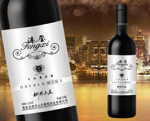 柳河山庄(Liuhe Vineyard)
