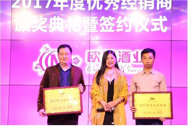 深圳欧盟酒业12周年 中国葡萄酒业场景化营销的新探索