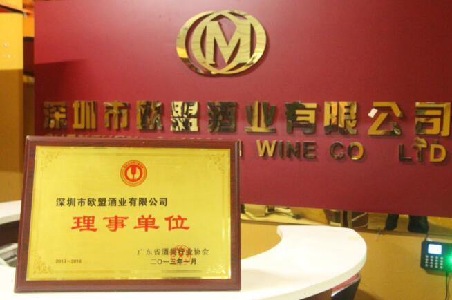 欧盟酒业品牌专营合作探秘 代理加盟三大模式制胜法宝