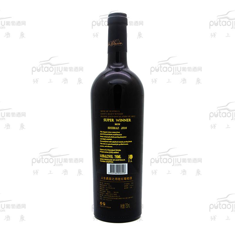 澳大利亚南澳迷失酒庄人生赢家西拉得胜干红葡萄酒