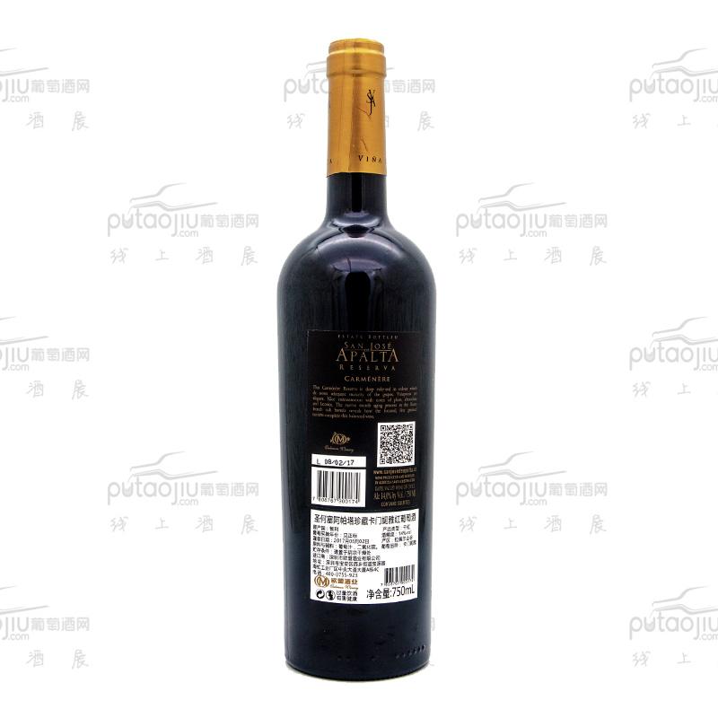 智利拉佩尔谷圣何塞阿帕塔卡门妮雅珍藏干红葡萄酒