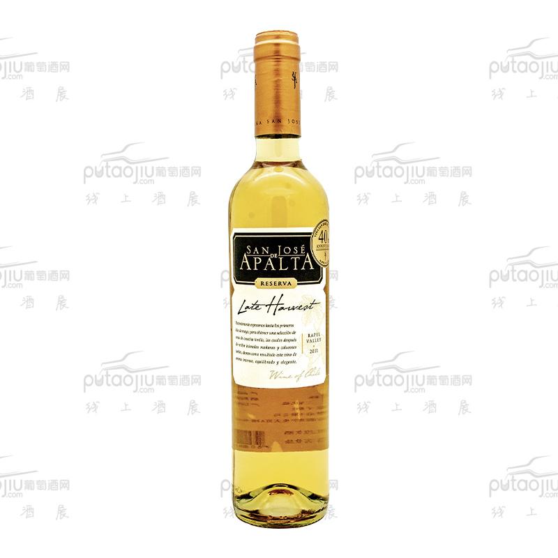 智利拉佩尔谷圣何塞阿帕塔维欧尼晚妆珍藏甜白葡萄酒