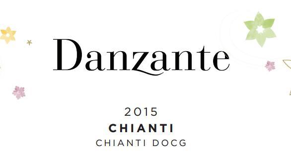 丹泽特酒庄——让你的感官起舞