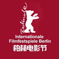 第65届柏林国际电影节葡萄酒供应名单出炉