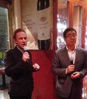 葡萄酒进口商美夏公司被收购内幕