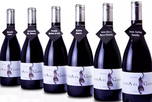 蓝海红程与胡安卡洛斯酒庄签订中国独家代理 带来西班牙里奥哈产区特殊葡萄酒