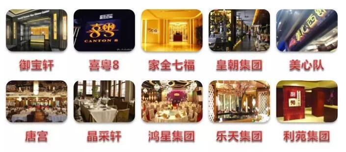 TopWine2018葡萄酒展直击上海,他们是怎么把餐酒搭配这事儿搞大的?