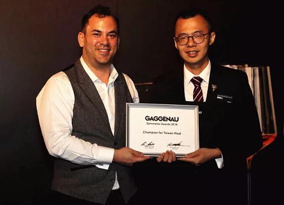 专访嘉格纳全球侍酒师大赛大中华区总决赛冠军卢楷文