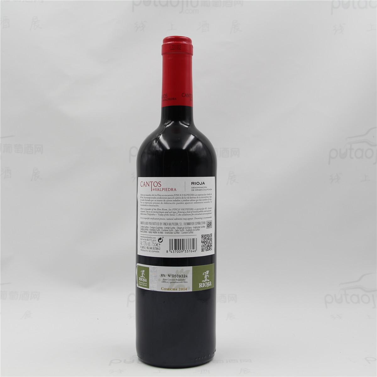 河石庄园干红葡萄酒