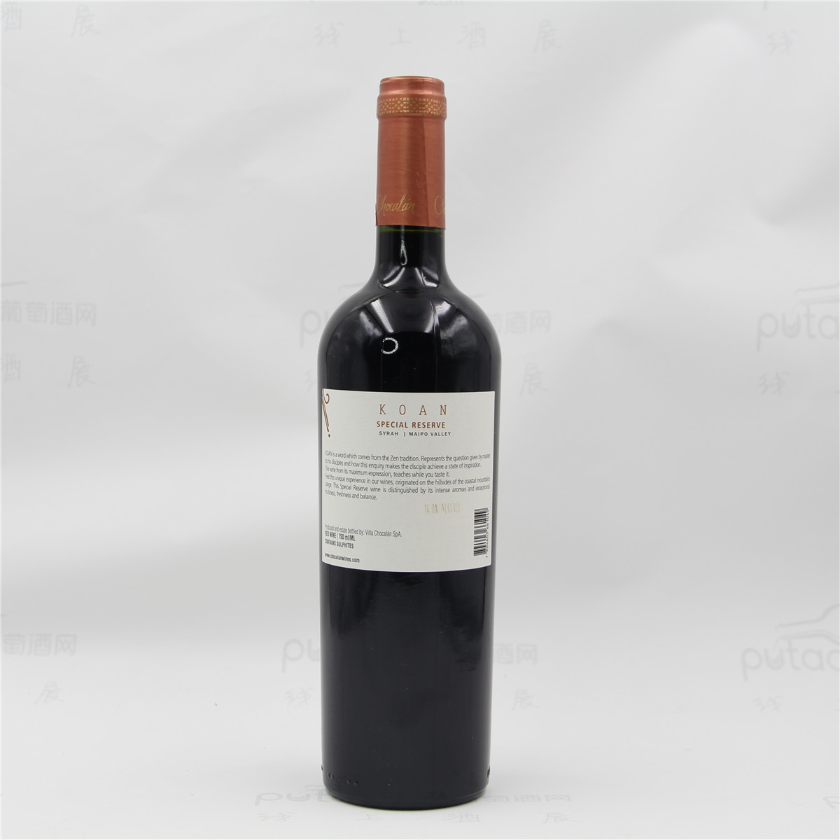 智利迈坡谷朝凯蓝酒庄心印西拉特级珍藏干红葡萄酒